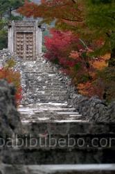 Kimono museum fuji five lakes