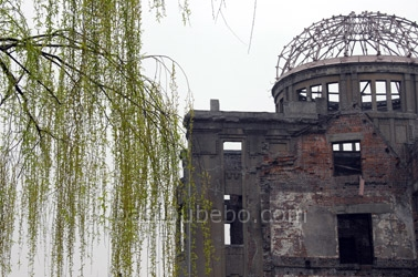 a bomb dome hiroshima picture
