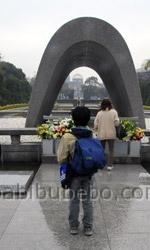 peace park hiroshima picture