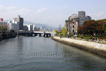 hiroshima peace park picture
