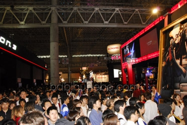 Tokyo Game Show 2006 ps3