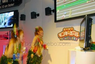 Tokyo Game Show 2006 nintendo wii