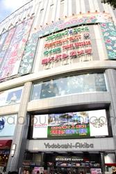 akihabara yodobashi camera tokyo