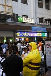 akihabara station tokyo cosplay