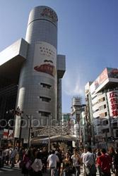 Shibuya crossing 109 building Tokyo