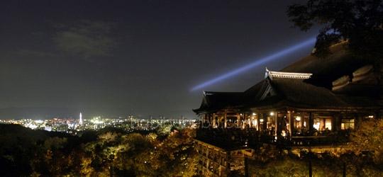 kiyomizudera night photo