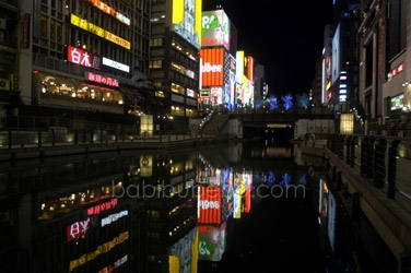 osaka night river