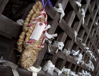 Yamadera sandals yamagata
