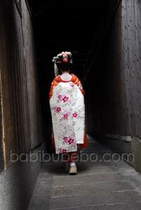 maiko kyoto gion