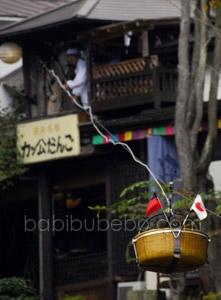 Genbikei Gorge Iwate Flying Dango