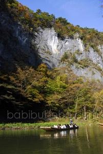 Geibikei Gorge Iwate