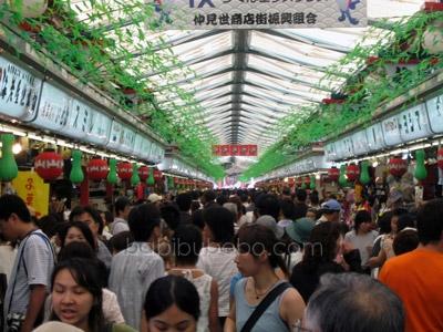 Asakusa Nakamise shopping arcade