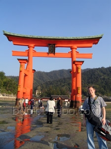 Miyajima Itsukushima Shrine Tori Gate Photo