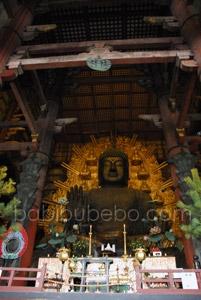Daibutsu Nara Todaiji