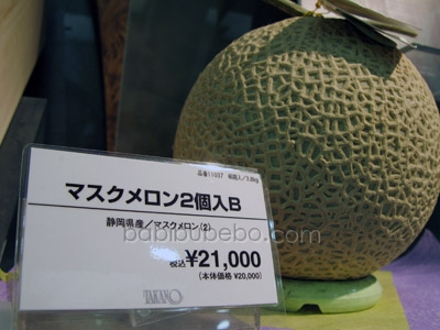 Ginza Melon Tokyo