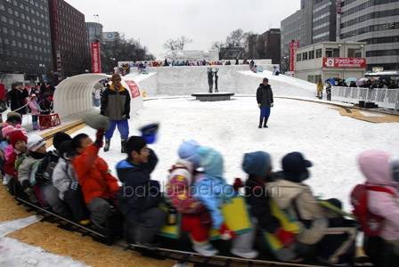 Sapporo Snow Festival Train and Slide