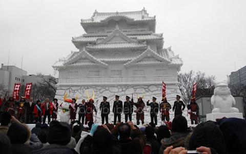 Sapporo Snow Festival Castle