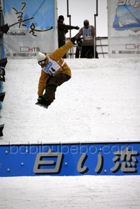 Sapporo Snow Festival Snow Board