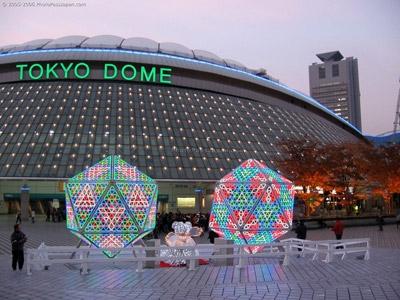 Tokyo Dome Photo Pass Japan