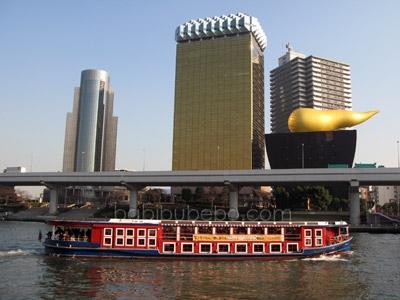 Tokyo Sumida River Cruise