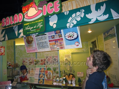 Sunshine 60 Ikebukuro Namja Town Ice Cream City