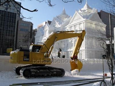 Sapporo Snow Festival Building