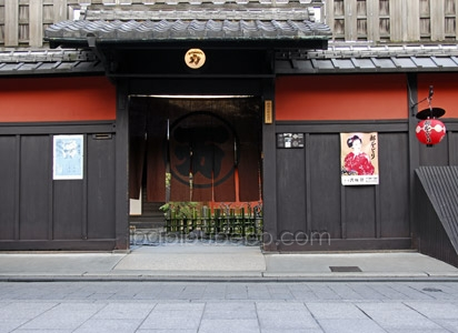 Place to see geisha