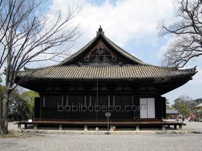 Sanjusando Kyoto