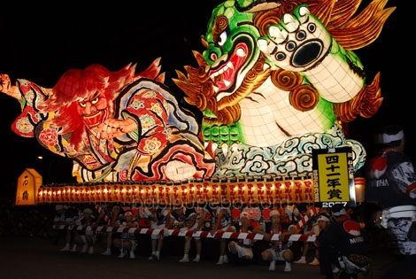 Nebuta Matsuri