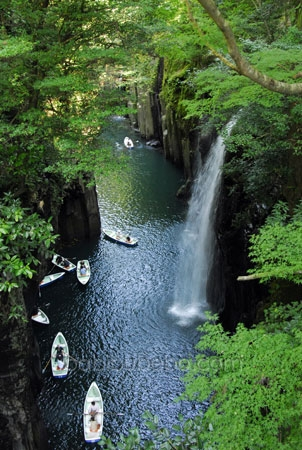 Takachiho by Evan Pike