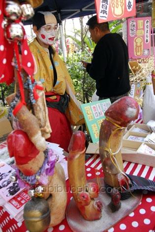 the penis festival kanamara matsuri kawasaki japan