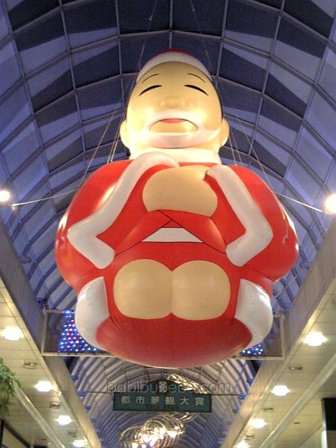 Big Japanese Santa in Sendai