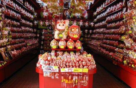 Kawasaki Daishi Booth
